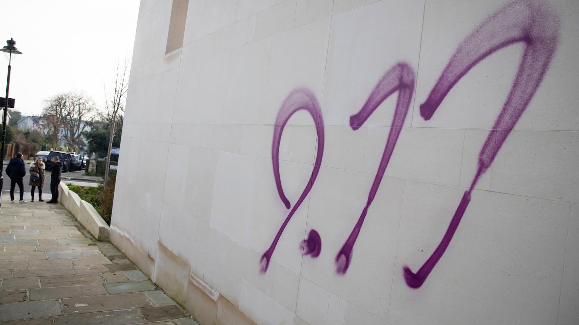 , Anti-Semites Sprayed 9/11 Conspiracy Graffiti on a London Synagogue, Saubio Making Wealth