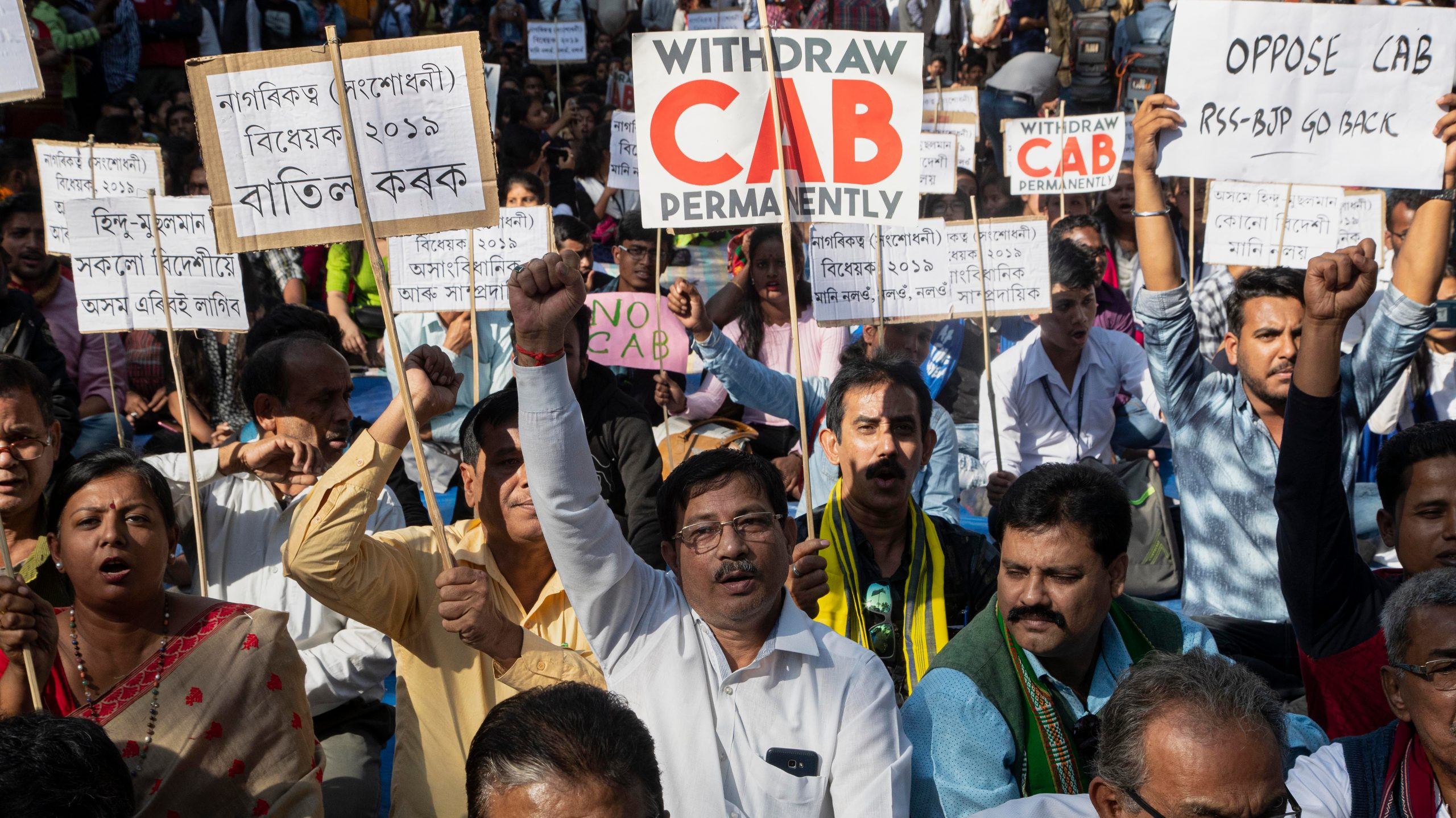 , India's New Citizenship Law Specifically Excludes Muslims, Saubio Making Wealth