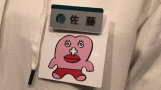 , Japanese store 'rethinks' badges for staff on periods, Saubio Making Wealth