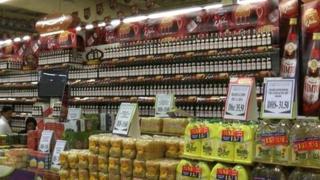 , Vimto: Profit warning follows Middle East soft drinks tax, Saubio Making Wealth