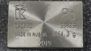 , More precious than gold: Why the metal palladium is soaring, Saubio Making Wealth