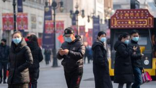 , Coronavirus: China to pump billions into economy amid growth fears, Saubio Making Wealth