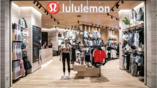 , Lululemon sacks employee over China T-shirt uproar, Saubio Making Wealth