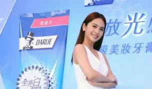 , Colgate reviews China's Darlie brand amid race debate, Saubio Making Wealth