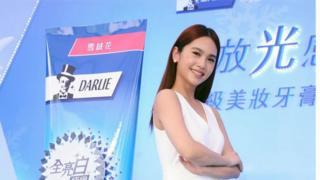 , Colgate reviews China's Darlie brand amid race debate, Saubio Making Wealth
