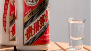 , Kweichow Moutai: 'Elite' alcohol brand is China's most valuable firm, Saubio Making Wealth