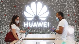 , Trump administration claims Huawei 'backed by Chinese military', Saubio Making Wealth