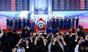 , China's Star market aims to take on the Nasdaq, Saubio Making Wealth
