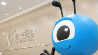 , Ant IPO: China's mighty financial group heads for a mega market debut, Saubio Making Wealth