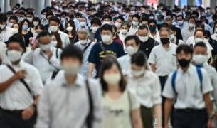 , Coronavirus: Japan suffers its biggest economic slump on record, Saubio Making Wealth