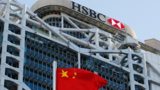 , HSBC's profits slump 65% amid coronavirus downturn, Saubio Making Wealth