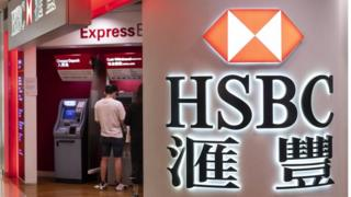 , HSBC's shares dive to lowest level since 1995, Saubio Making Wealth