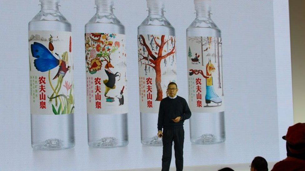 , Vaccine and water unseats Mukesh Ambani as Asia's richest person, Saubio Making Wealth